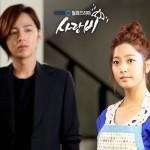 love rain drama haven drama tv series of korea auto