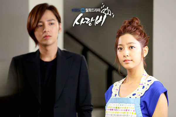 Love Rain Episode 16 Synopsis Summary (Video Preview