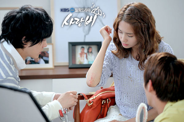 Watch love rain eng sub ep 6 / Did lil master season 2 video