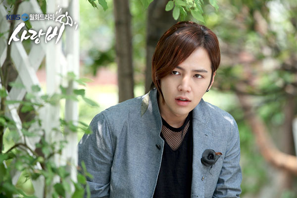 Love Rain eps 18 english Subtitile Soon