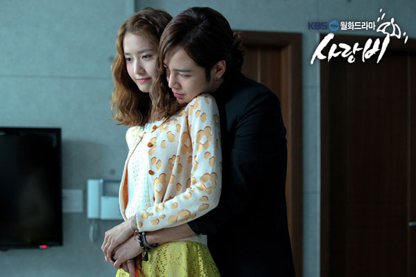 Love Rain Episode 20 Synopsis Summary (Preview Video