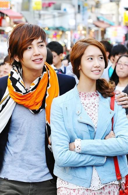 jang geun suk and im yoona dating in real life