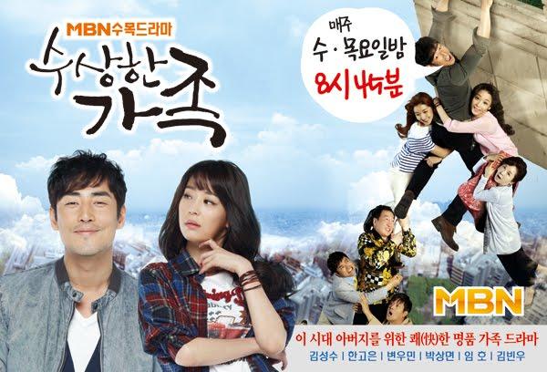 Suspicious Family / G�venilmez Aile / 2012 / G�ney Kore // Dizi Tan�t�m�