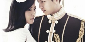The King 2 Hearts Full OST Album