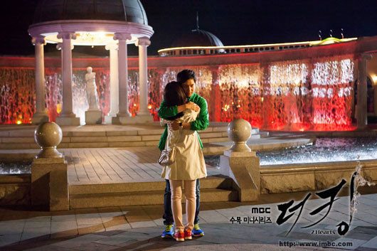 The King 2 hearts Episode 20 Final Full Preview
