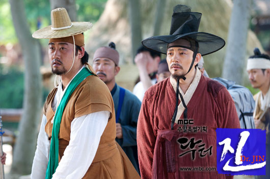 Time Slip Dr. Jin Episode 4 eng Subtitle not Available