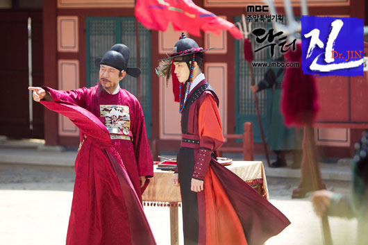 Dr. JIN Episode 3 preview
