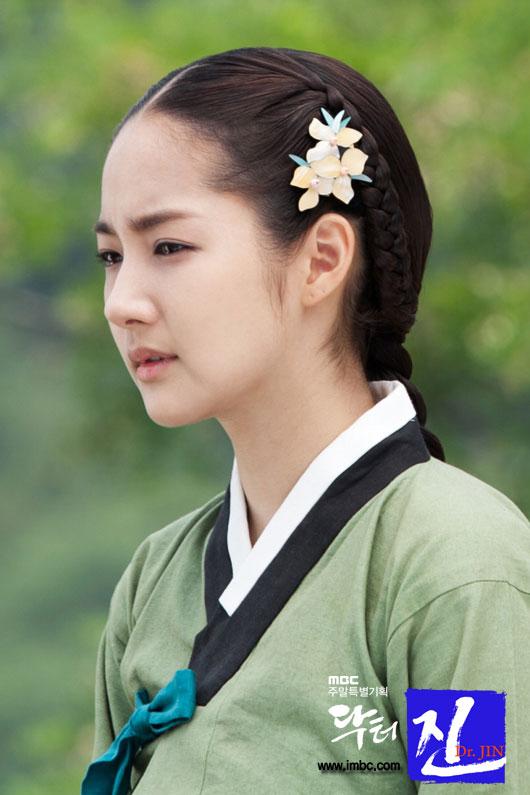 http://dramahaven.com/wp-content/uploads/2012/06/drjin-park-min-young-tears2.jpg