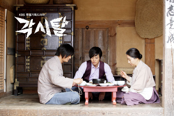 Bridal Mask eps 6 english Sub not Available